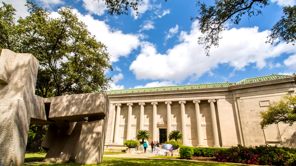 Museum of Fine Arts Houston MFAH